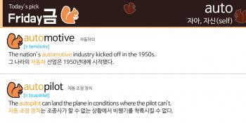 """""""3월 새학년 새학기"""" 이벤트"""